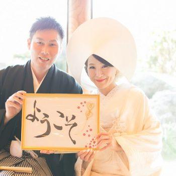 2016・7・18 Nobuo&Tomomi