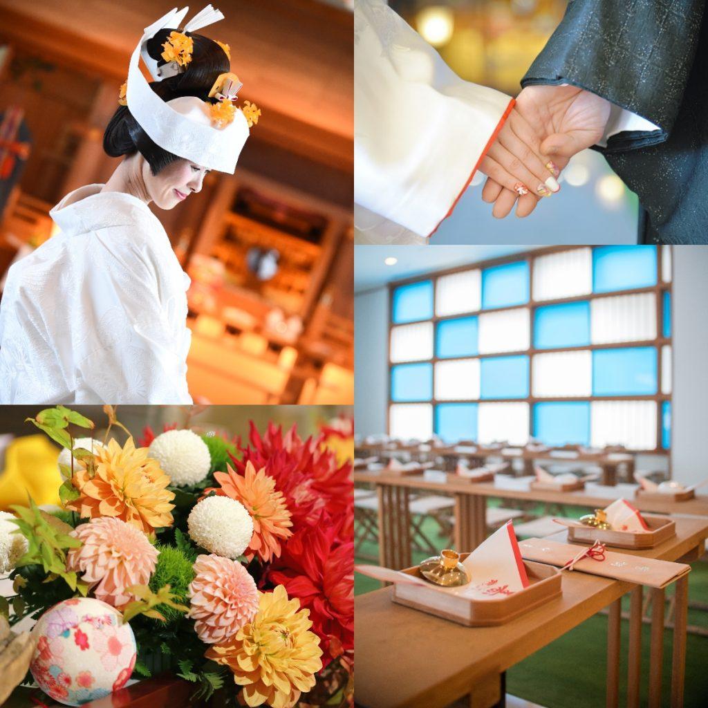 ホテル内のご神殿【豊明】での挙式と披露宴がセットになったプラン<br /> <br /> 衣裳も白無垢と色打掛が付いているから、和装を着たいという方にはおススメ♪