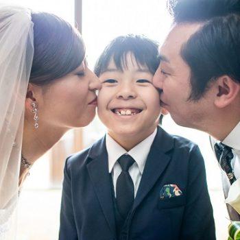 Family Wedding!
